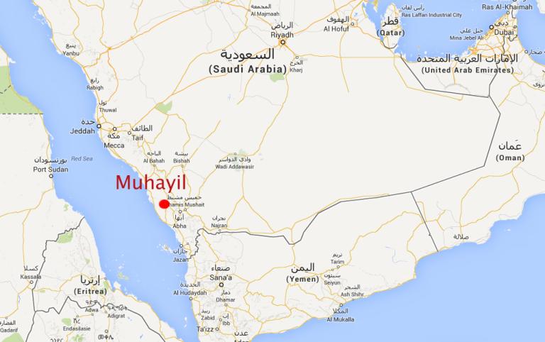 Parte sur de la Península Arábiga. Muhayil está a unos 60 km del Mar Rojo y 150 km de la frontera con Yemen.