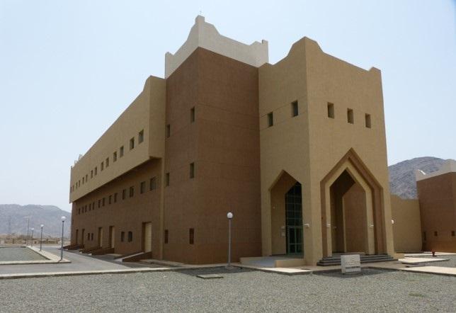 Edificio donde se alberga el departamento de informática del Mondragón Muhayil Asir College of Excellence