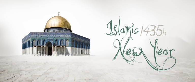 Islamic-New-Year-Wallpapers-Wishes-Card